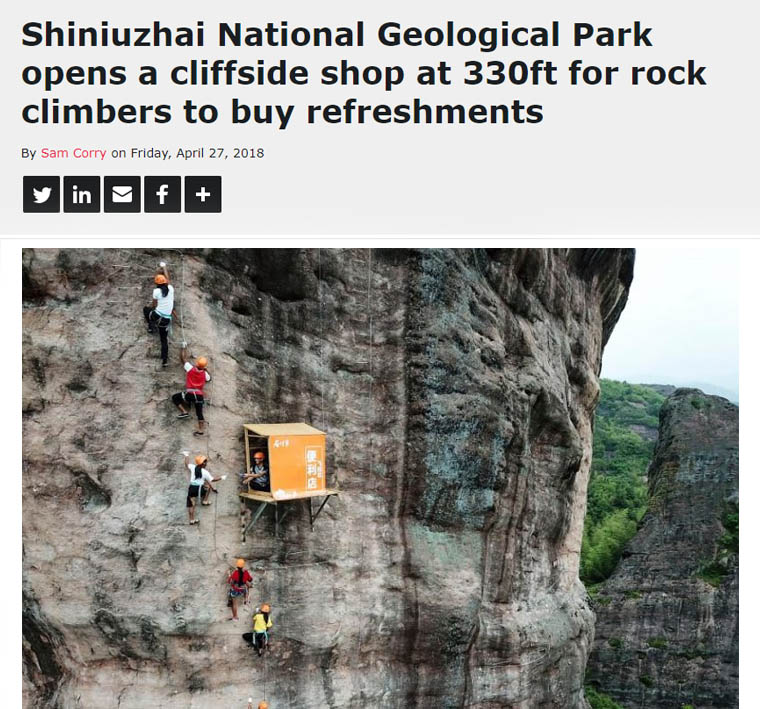 Chinese national park PR stunt